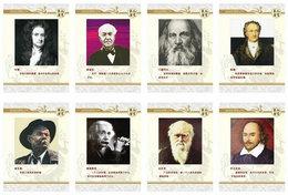 [T31-053 ]  Charles  Darwin Maxim Gorky  Dmitri Mendeleev Johann Wolfgang Von Goethe ,  Pre-stamped Card - Famous People