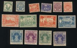 "BURMA/MYANMAR STAMP 1954 ISSUED INDEPEDENCE DAY ""CIVIL"" COMMEMORATIVE LONG SET,MNH - Myanmar (Burma 1948-...)"