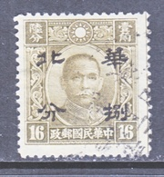 JAPANESE OCCUPATION NORTH CHINA  8 N 46  (o)  Perf 14  No Wmk - 1941-45 Northern China