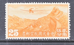 Old China  C 32  *  SECRET  MARK   No Wmk. - 1912-1949 Republic