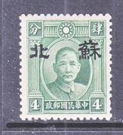 JAPANESE OCCUPATION  SUPEH  7 N 2 A  TYPE  II  * - 1941-45 Northern China