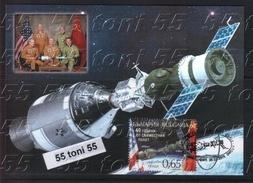 "2015 Cosmos ""SOUYZ - APOLLO"" S/S Perf.- MC Maximum Card Bulgaria /Bulgarie - FDC & Commemoratives"
