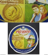 EGYPT - Label Of PRESIDENT - Cheese