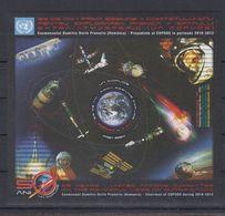 C70. MNH Romania Space Spacships Astronauts - Space