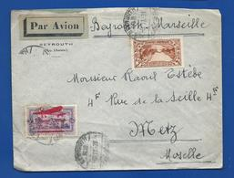 Enveloppe   Affranchissement Multiple         Oblitération:   BEYROUTH  10/11/1931 - Lebanon
