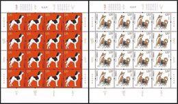 CHINA 2018 -1 China New Year Of Dog Stamps Full Sheet Zodiac - 1949 - ... Volksrepublik