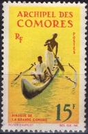 COMORES Poste  33 (o) Pirogue De La Grande Comore (CV 4 €) - Comoro Islands (1950-1975)