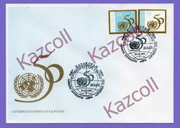 Kazakhstan 1995. FDC. 50th Anniversay Of UNO. - Kazakistan