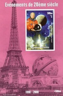 Guinea 1998, XXth Century, Space, John Glenn, BF IMPERFORATED - Space