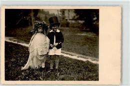52496564 - Kind - Hochzeiten