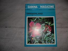 Document ( 352 )   SABENA  Magazine  Maandblad   Griekenland  Grèce - Tijdschriften