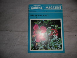 Document ( 352 )   SABENA  Magazine  Maandblad   Griekenland  Grèce - Revues & Journaux