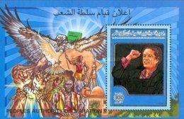 Libya 2000-2 Blocs Declaration De L'autorité Du Peuple Or+Argent (2 Scans) - Libya