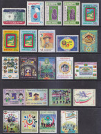 Bangladesh COMPLETE COLLECTION 1971-2016 SCOUT SCOUTISME SCOUTISM MNH Collection Scouts Scouting - Unclassified