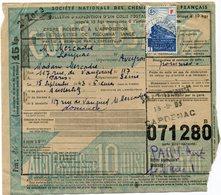 FRANCE BULLETIN D'EXPEDITION D'UN COLIS POSTAL AVEC OBLITERATION LOUPIAC 15-9-43 AVEYRON - Cartas