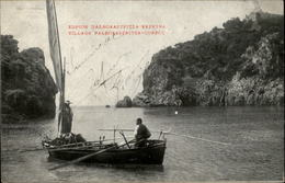 GRECE - CORFOU - Paleokastritsa - Greece