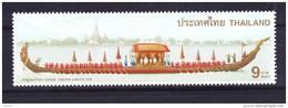 Thailand 1996 Nr 1680 A ** Zeer Mooi Lot Krt 2651 - Collections (without Album)