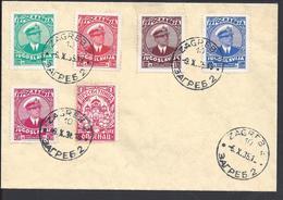 YOUGOSLAVIE - Série Anniversaire De La Mort Du Roi Alexandre Sur Enveloppe - Cachets De Zagreb 9-10-1935 - TB - - 1931-1941 Kingdom Of Yugoslavia