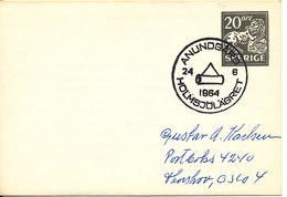 Sweden Small Postal Stationery Cover With Special Postmark Holmsjölägret Anundgard 24-6-1964 - Postal Stationery