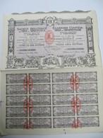 1 Action - Société Hellénique Des Vins Et Spiritueux - ATHENES, 1956 - Agriculture