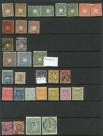 BRITISH AFRICA M & U Range Of 96 Stamps On Hagner Leaves Incl. B.E.A 1896 To 8a M, 1903-04 1r M (crease), Another FU. EA - Timbres