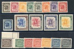 BRITISH OCCUPATION OF ITALIAN COLONIES (CYRENAICA) 1950 Mounted Warrior Set UM & 1950 Dues UM, SG.136/148, D149/D155. (2 - Non Classés