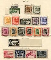 BRUNEI 1947 Set UM (odd Tones), 1949 UPU UM. CAYMAN ISLANDS 1948 Set UM (some Toning), 1949 UPU UM. CEYLON Incl. 1938 Se - Non Classés