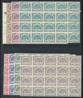 BURMA Telegraph Stamps 1946 Peacock Set Of Seven In UM Blocks Of Twenty, SG.T1/T17. (140) Cat. £640+ - Non Classés