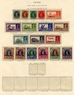 CHAMBA 1938 Set M (light Toning), 1938 CHAMBA STATE/SERVICE Officials 1938 Set Excl. 1a, M (gum Toned). Cat. £1560 - Non Classés