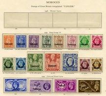 MOROCCO AGENCIES UM Ranges Incl. British Currency 1949 Set, Spanish Currency 1937 & 1951 Set, Tangier 1937 & 1944 Sets.  - Non Classés