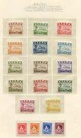 NAURU 1937-48 Shiny Surface White Paper Set UM. NEWFOUNDLAND 1937 Coronation (both Sets) UM, 1938 Set UM, 1939 Postage D - Non Classés