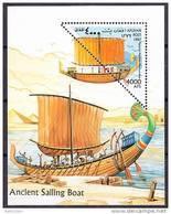Afghanistan 1997 Yv. BF 81 Ancient Ships MNH - Afganistán