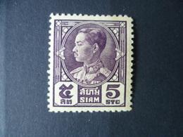 SIAM POSTE N° 195   NEUF CHARNIERE - Siam