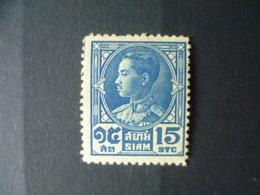 SIAM POSTE N° 197   NEUF CHARNIERE - Siam