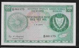 Chypre - 500 Mils - Pick N°42 - NEUF - Cyprus