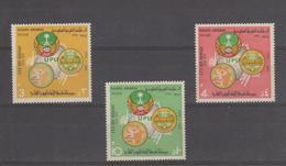 Arabie Saoudite 1974 3 Val UPU 395B-C-D Neufs ** MNH - Arabie Saoudite