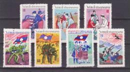 LAOS   PATHET LAO  MICHEL N° 9/15**  Neufs Sans Charnières Cote Cher MNH - Laos