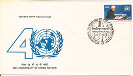 India FDC 24-10-1985 40th. Anniversary Of UNITED NATIONS With Cachet - FDC