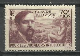 FRANCE , FRENCH , 70 C + 10c , Au Profit Des Chômeurs Intellectuels , Claude Debussy , 1939 , N° YT  437 ( * ) - France