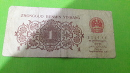 CHİNA 1 JIA - Coins & Banknotes