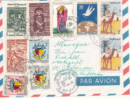 Tunisia Frontpage Of An Air Mail Cover Multi Franked 1964 (not A Cover Only The Frontpage) - Tunisia