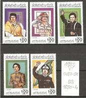 Libye, Année 1985, Déclaration De L'autorité Du Peuple - Libya