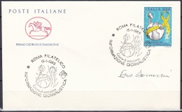 Engraver Eros Donnini Signed Italy Sc1613 FDC, Journalistic Information, Paper Tape, Globe - Cultures