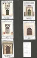 Libye, Année 1985, Entrés De Mosquées - Libya