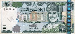 "OMAN 20 RIALS 2000 VF P-41  ""free Shipping Via Registered Air Mail"" - Oman"