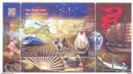 2017. Kyrgyzstan, The Great Silk Road, S/s, Mint/** - Kyrgyzstan