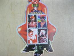 Sierra Leone  Circus Odd Shape I201804 - Sierra Leone (1961-...)