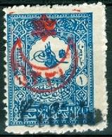 CILICIA, MANDATO FRANCESE, 1919, FRANCOBOLLI NUOVI (MLH*) YT 6   Michel FR-CI 5 - Cilicie (1919-1921)