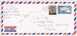 28392. Carta Aerea BANDAR SERI BEGAWAN (Brunei) 1976 - Brunei (1984-...)
