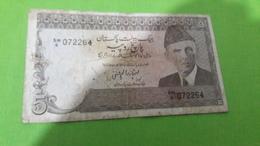 PAKISTAN 5 RUPES - Coins & Banknotes